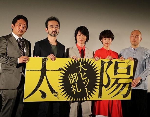 【写真を見る】人気俳優、神木隆之介と門脇麦がW主演!