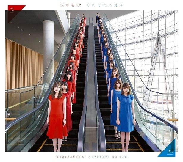 乃木坂46の2ndアルバムのタイトル&ジャケ写が公開!※写真は初回仕様限定盤Type-A