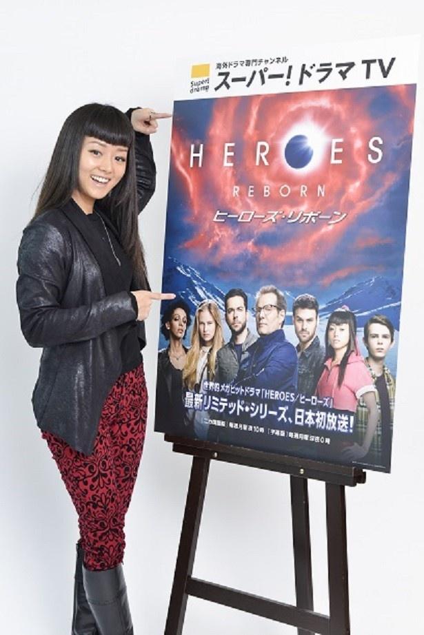 "「HEROES REBORN/ヒーローズ・リボーン」で""刀ガール""ことミコ・オオトモを演じた祐真キキ"