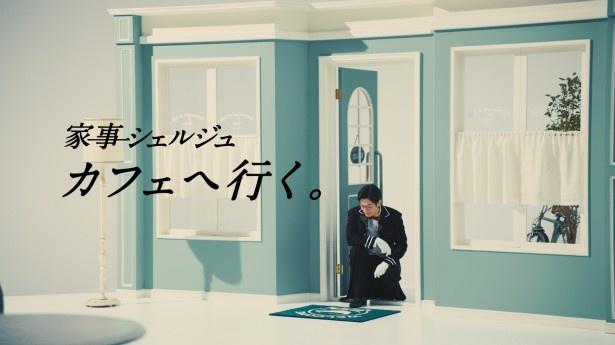 【写真を見る】コンシェルジュ姿のおディーン様もバッチリ決まってる~!