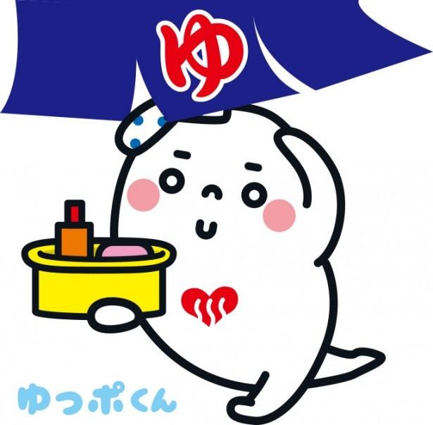 【写真を見る】東京都浴場組合公式キャラクターのゆっぽくん