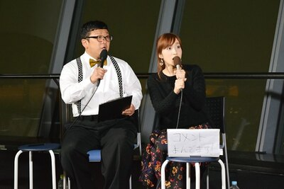 MCのチャンカワイと梅田彩佳