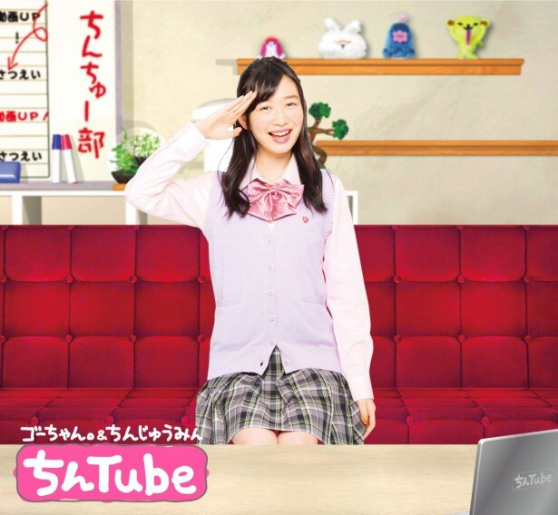 【写真を見る】「Seventeen」専属モデル・岡本夏美が公式マネージャーに就任!