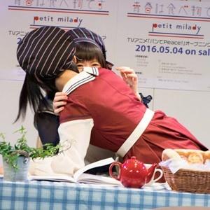 耳を噛まれてはぁ~ん!petit milady「青春は食べ物です」発売直前ニコ生