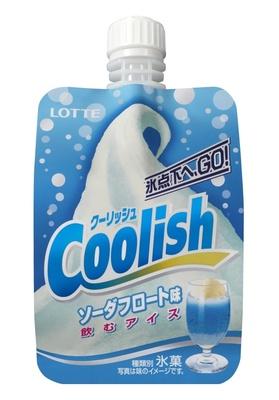 【写真を見る】こちらはソーダフロートの味わいが楽しめる「クーリッシュ ソーダフロート味」(税抜130円)