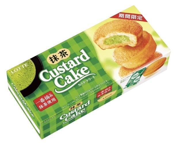 【写真を見る】「カスタードケーキ<抹茶>」(オープン価格)は一番摘みの抹茶の味わい