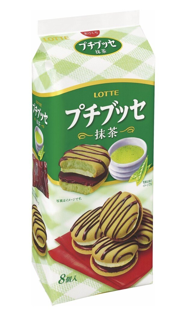 ほのかな渋味の抹茶クリームチョコレートを合わせた「プチブッセ<抹茶>」(オープン価格)
