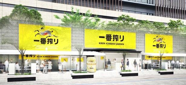 グランフロント大阪のうめきた広場に登場。ドリンクは550円~