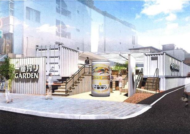 【写真を見る】「キリン一番搾りガーデン 東京」は、東京・南青山に6月中旬オープン予定