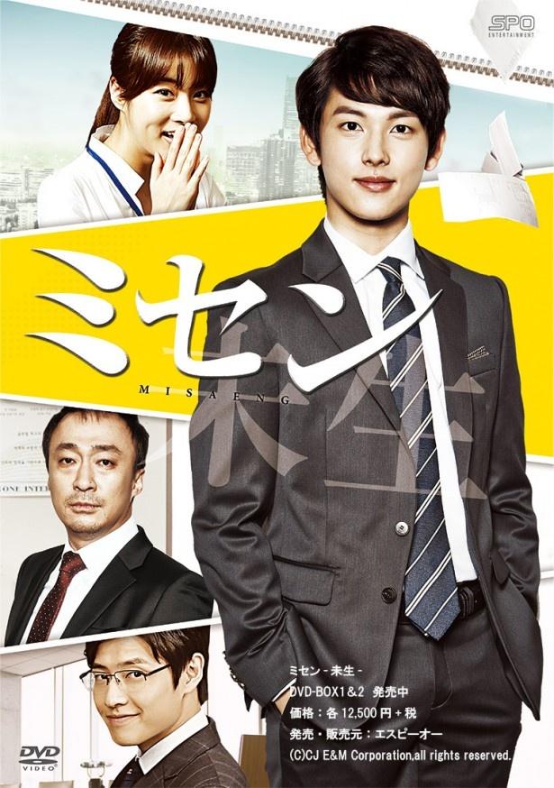Hey! Say! JUMP・中島裕翔の、ゴールデンタイムの連続ドラマ初単独主演作がこの夏スタート。写真は原作となった韓国ドラマ「ミセン-未生-」のポスター