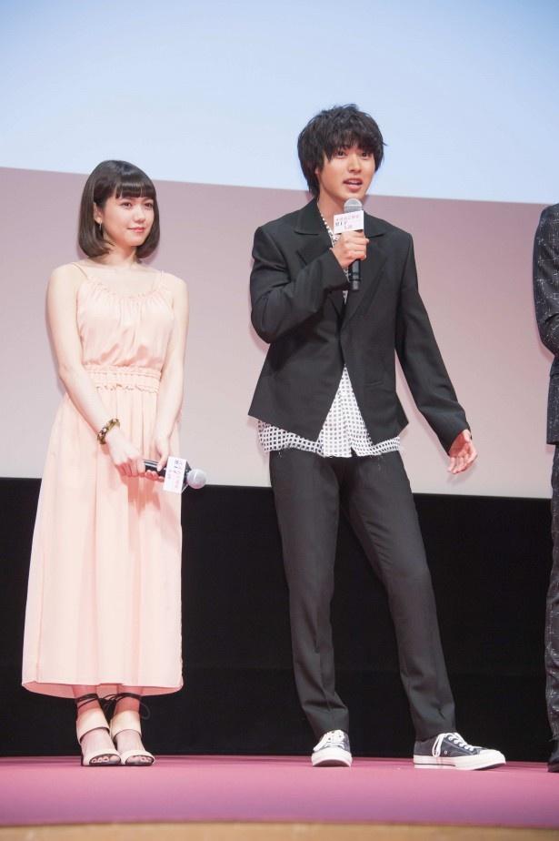 山崎賢人 映画「オオカミ少女と黒王子」舞台挨拶