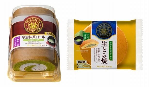 新茶のシーズンに合わせて発売される抹茶スイーツ2種