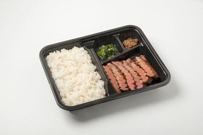 牛たん弁当1200円