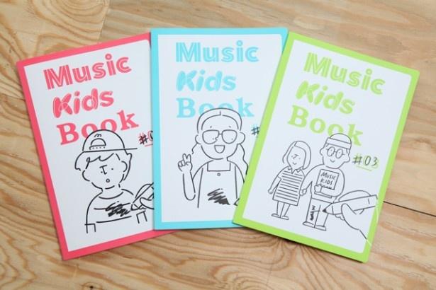 塗った絵が、飛び出したり音が出たりする新しいタイプのお絵描き本「Music Kids Book」。スマホやタブレットでAR体験ができる