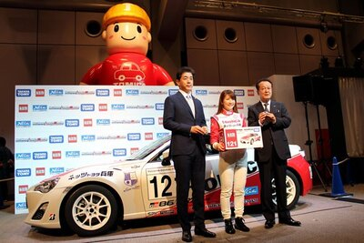 トミカ博の会場でレース車両を披露。右から、タカラトミーの鴻巣崇氏、ドライバーの今橋彩佳選手、ネッツトヨタ兵庫の西村卓也氏