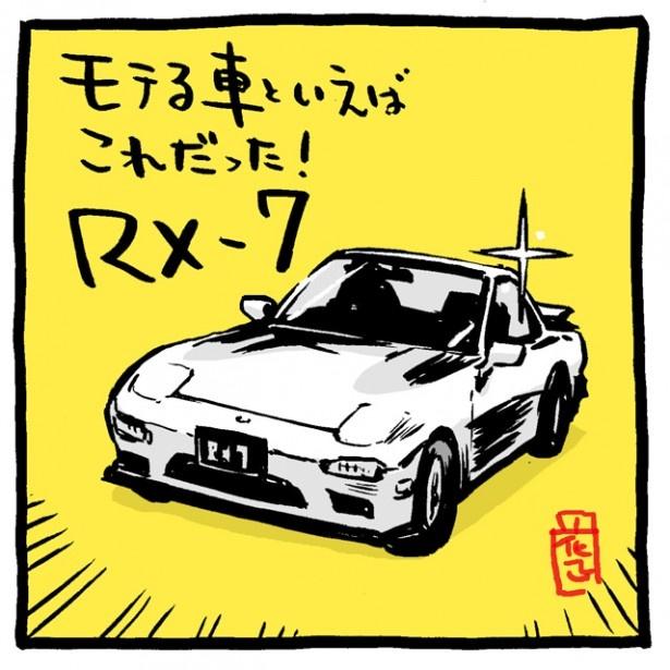 彼女を助手席に乗せてドライブしたい日本のスポーツカー
