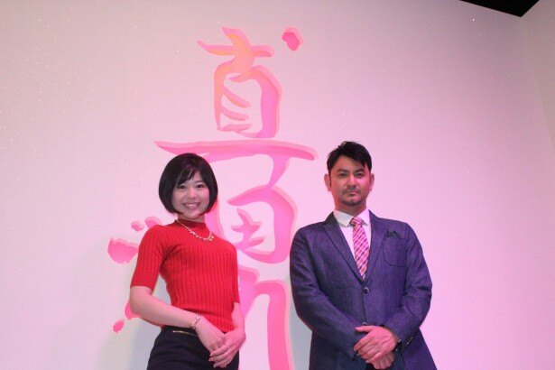 特別展「真田丸」の内覧会と開会式に出席した小日向えり(左)と藤本隆宏(右)