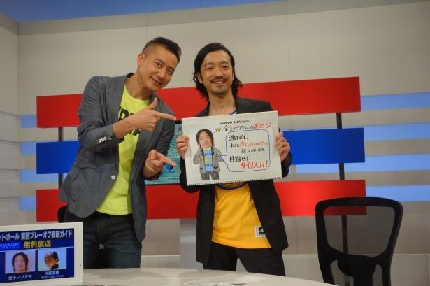 ニューヨークで貰った記念リングをNBA中継の共演者、長澤壮太郎にプレゼント