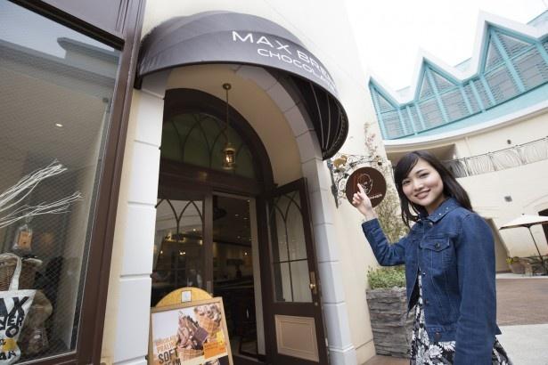 2階にあるMAX BRENNER CHOCOLATE BARへ!チョコが大好きという水谷さんは、「ここはグッズもかわいい!どんなお店になっているか楽しみ」