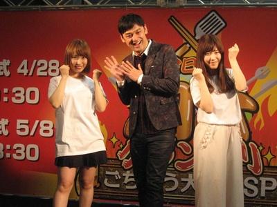 左から島田玲奈・シャンプーハット てつじ・小石公美子