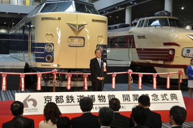 あいさつに立つJR西日本の真鍋社長。「京都鉄道博物館を文化拠点に」と意気込む
