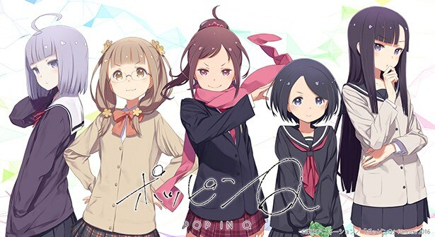 劇場アニメ「ポッピンQ」OPは、アイドルユニットP.IDL「ティーンエイジ・ブルース」に決定!