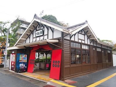 【写真を見る】大阪・難波駅から九度山までは南海高野線急行で約1時間半