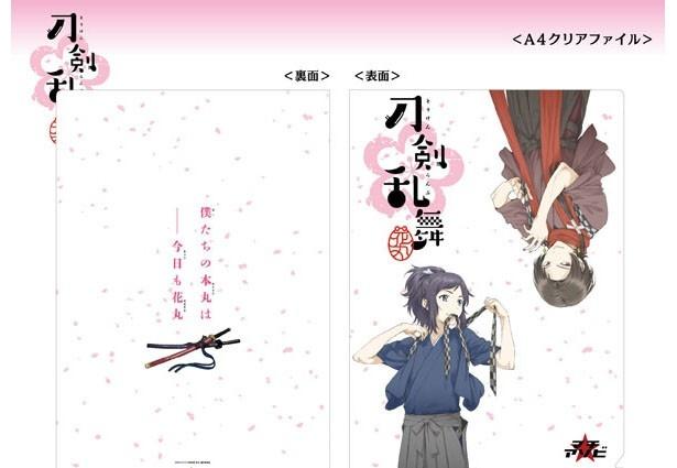 アニメ「刀剣乱舞-花丸-」のマチ★アソビ追加情報解禁。ティザービジュアル第2弾も公開!