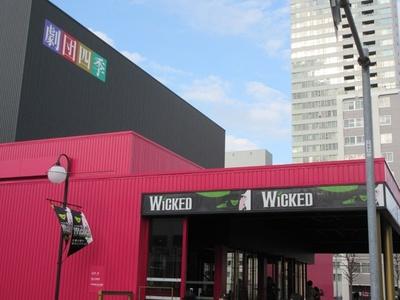 会場となる、札幌市中央区の北海道四季劇場