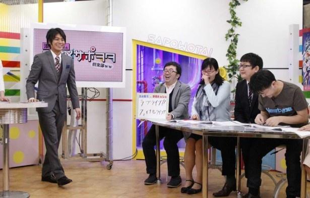 【楽屋取材あり】「アニサポ」女子会特集! 浪川大輔がBL映像にボーゼン…