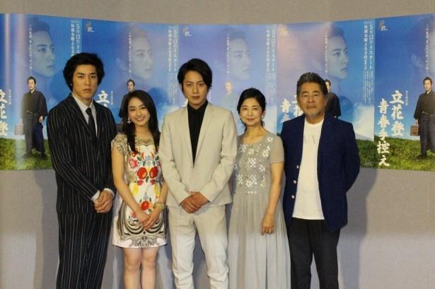 取材会に登壇した(左から)高畑裕太、平祐奈、溝端淳平、高畑美子、古谷一行
