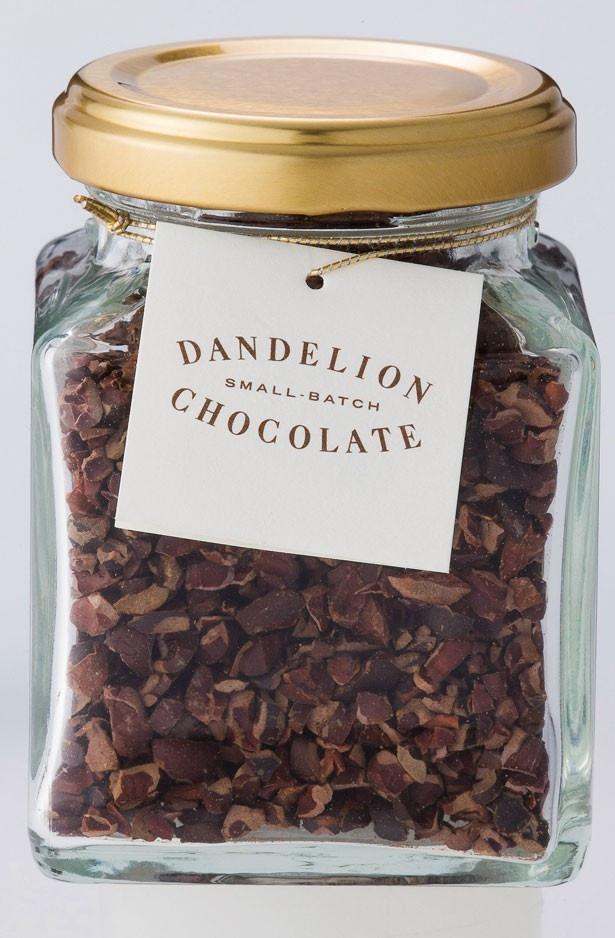 ダンデライオン・チョコレート ファクトリー&カフェ蔵前の「カカオニブ」(1080円)。話題のスーパーフードはギフトにも最適!