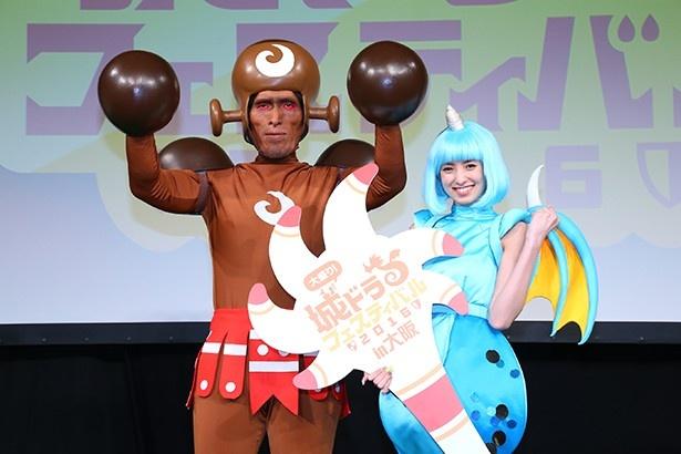「城ドラフェスティバル2016in 大阪」に出席した南明奈と篠原信一