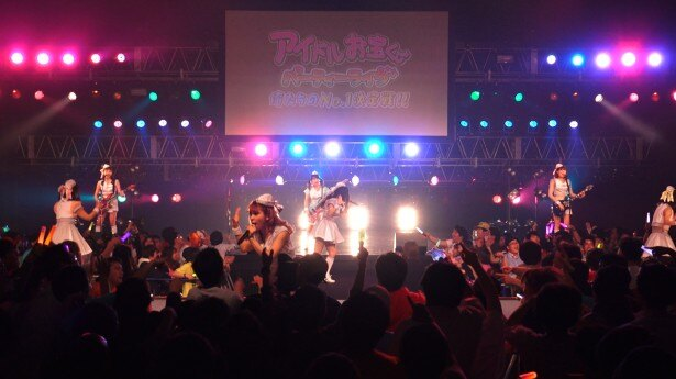 PASSPO☆の熱いパフォーマンス!