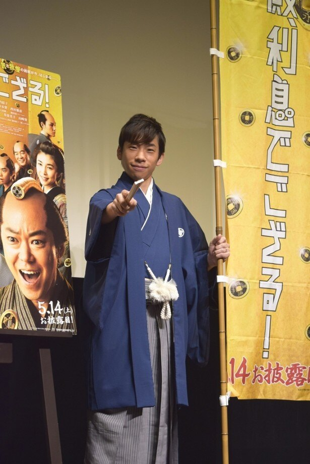 「殿、利息でござる!」の公開直前トークイベントに登壇した織田信成