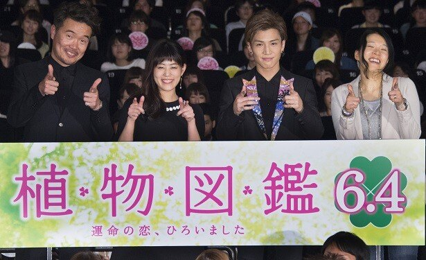 左より、三木康一郎監督、高畑、岩田、有川