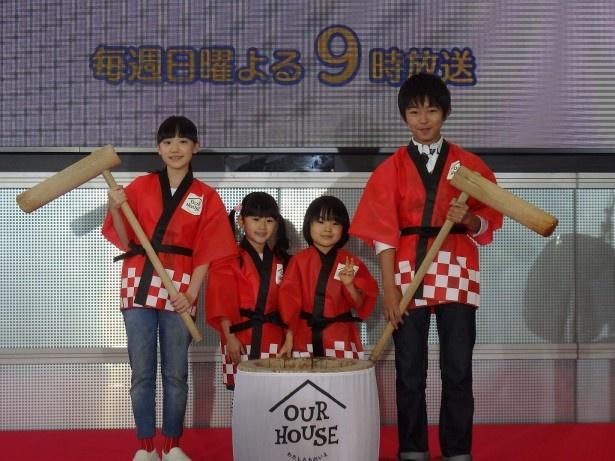 「OUR HOUSE」(フジテレビ系)が子供の日イベントを開催。芦田愛菜(写真左)ら4きょうだいが参加した