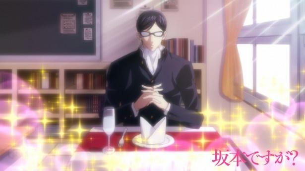第4話『坂本はすけべですか?/授業風景オムニバス/坂本が消えた夏』の先行カットより
