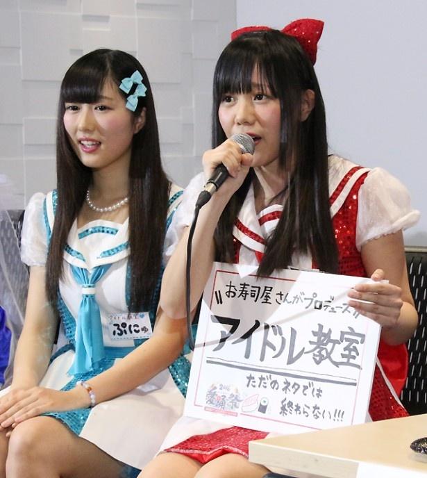 """""""寿司ドル""""らしく担当ネタがあり、さゆみんはタマゴ、ぷにゅはキス"""