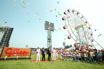 楽天Koboスタジアム宮城の左中間後方に芝生エリア「スマイルグリコパーク」がオープンした