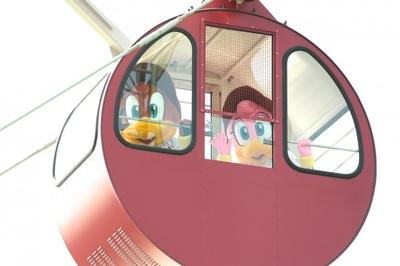 東北楽天ゴールデンイーグルスのマスコットキャラクター、クラッチとクラッチ―ナが観覧車から手を振る一幕も