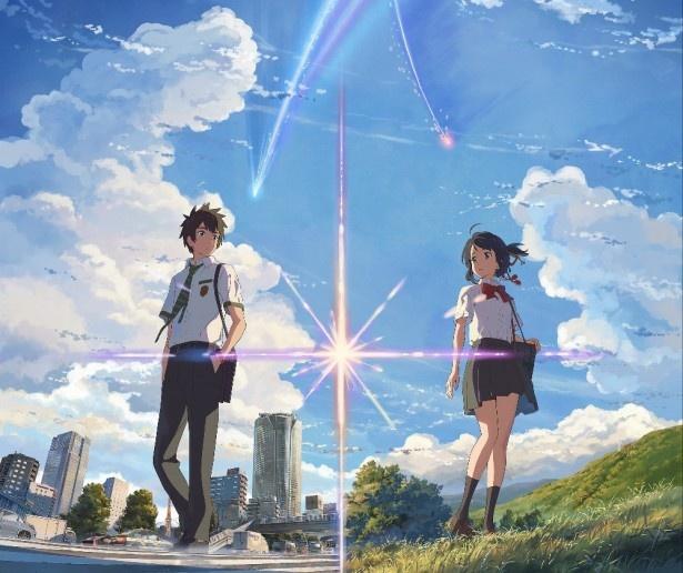 【写真を見る】新海誠監督の最新作『君の名は。』は8月26日(金)より公開