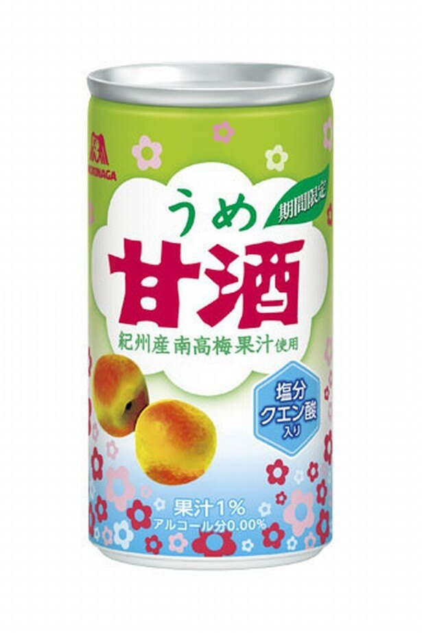 梅の酸味がアクセントになった森永の「うめ甘酒」(124円)