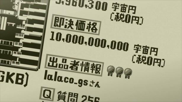 放送直後の「宇宙パトロールルル子」第6話ネタバレカット解禁!