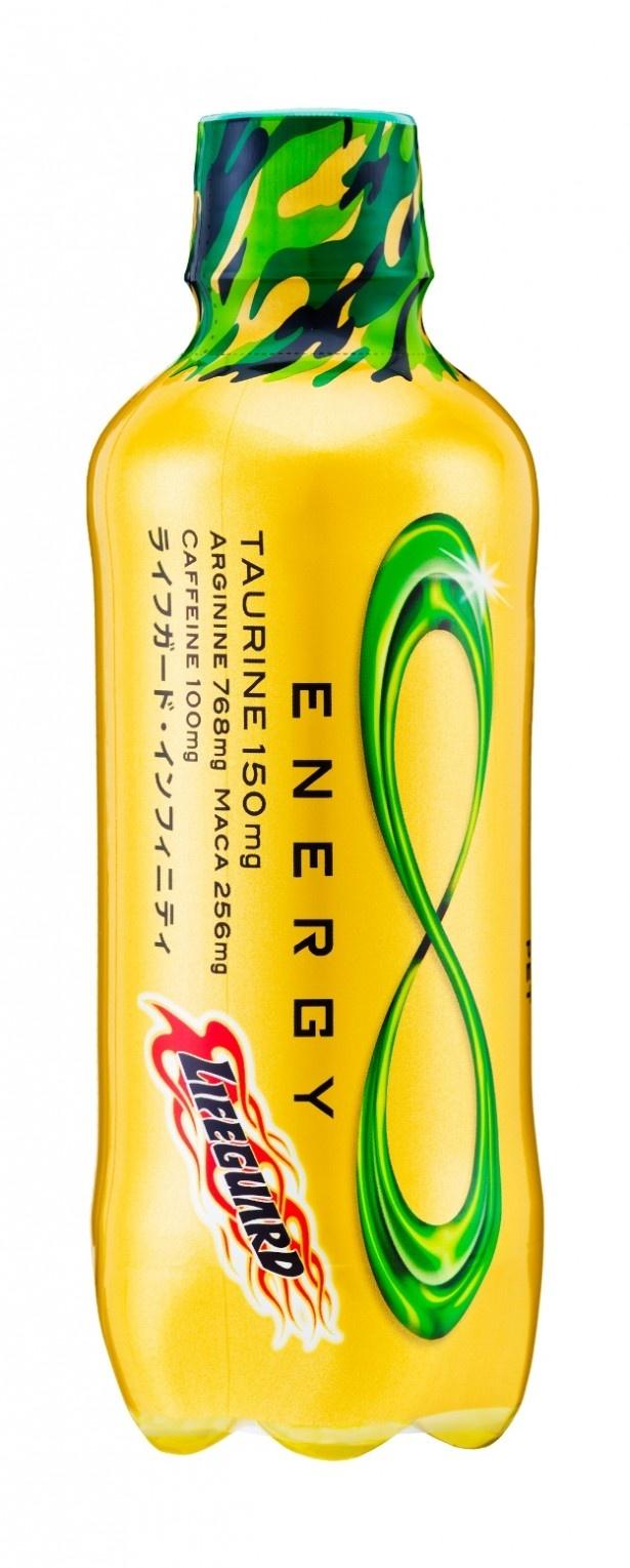 ロングセラー商品「ライフガード」をベースに天然タウリンなどを新たに加えた「ライフガード・インフィニティ」(270円)