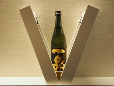 刀で割ったような「刀箱」にお気に入りの銘柄を包む