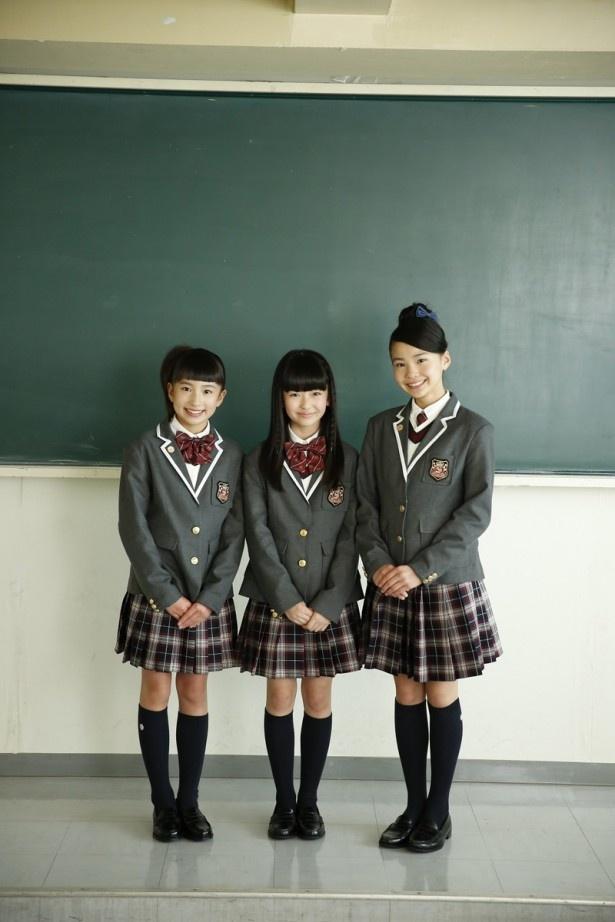転入生の3人