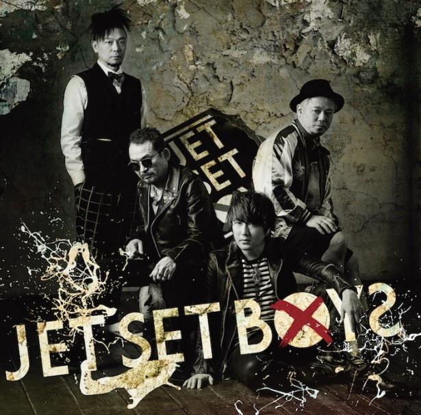 【写真を見る】6月1日(水)に発売される1stアルバム「JET SET BOYS」のジャケット写真