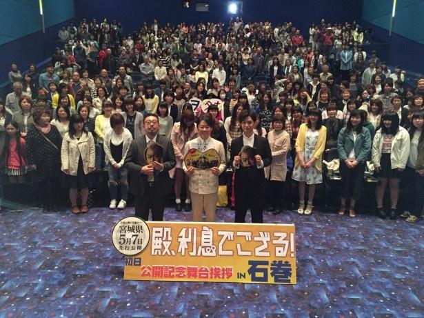 【写真を見る】阿部サダヲ、千葉雄大らが観客の質問に直接回答!