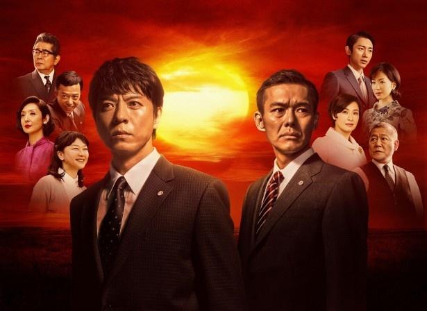 テレビドラマ化は不可能と言われた「沈まぬ太陽」がいよいよスタート!